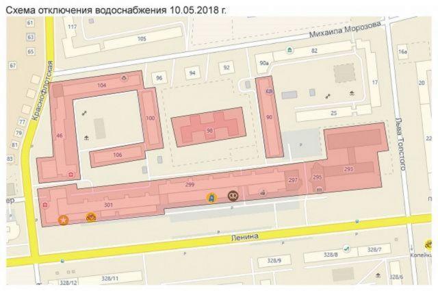 10 мая в некоторых домах Ставрополя отключат воду