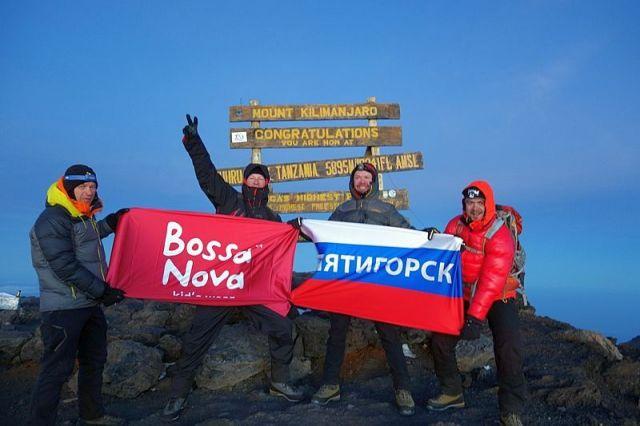 Шестеро экстремалов из Пятигорска покорили Килиманджаро