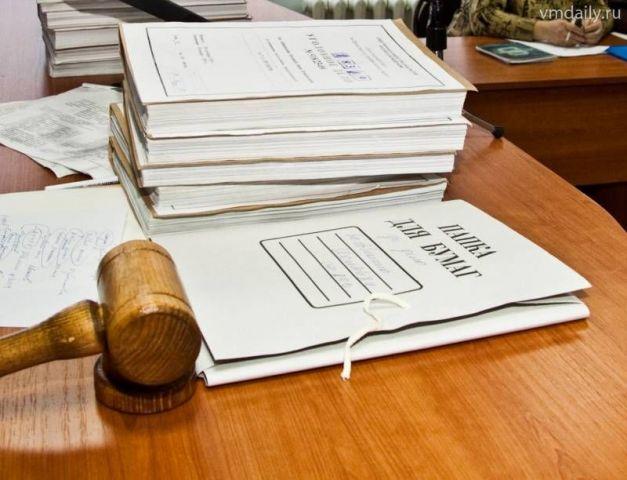 На Ставрополье дело о посредничестве во взяточничестве на 7,8 миллиона рублей передано в суд