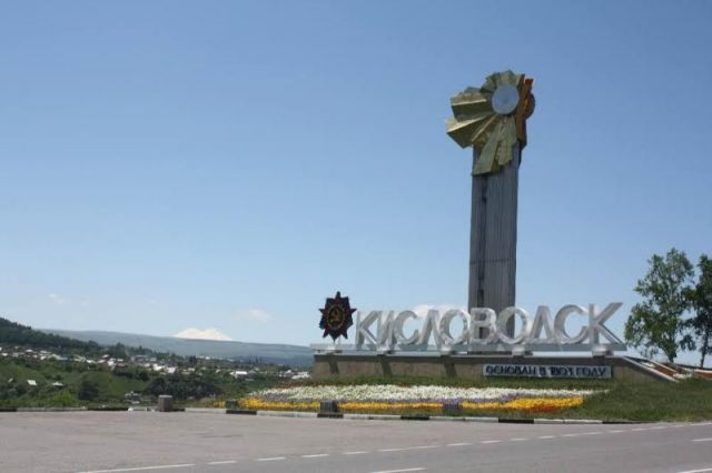 В Кисловодске пройдёт выездное заседание комитетов Совета Федерации