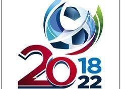 Матчи ЧМ-2018 по футболу в СКФО проводиться не будут