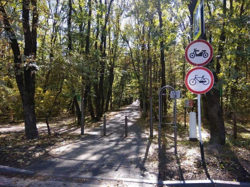 Велосипедистам запретили проезд по тропе здоровья в Ставрополе