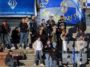 Ставропольского «Динамо» больше нет