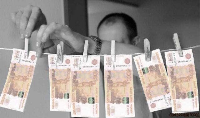 Четверых ставропольцев будут судить за сбыт фальшивых купюр