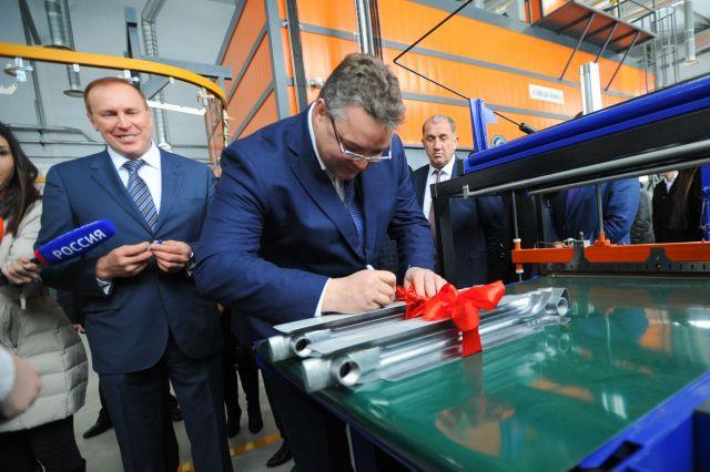 В Невинномысске открылся радиаторный завод