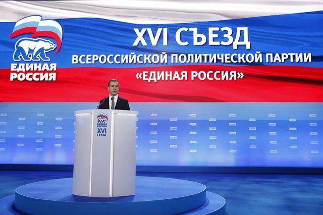 Губернатор Владимир Владимиров принял участие в XVI съезде партии «Единая Россия»
