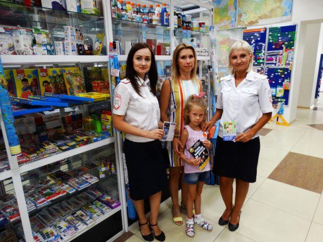 На Ставрополье для школьников открылись пункты раздачи световозвращающих элементов