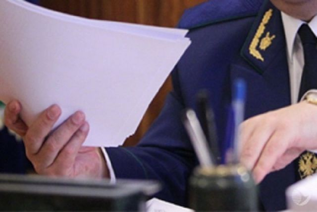 Прокуратура Ставрополья выявила хищение из бюджета 242 миллионов рублей