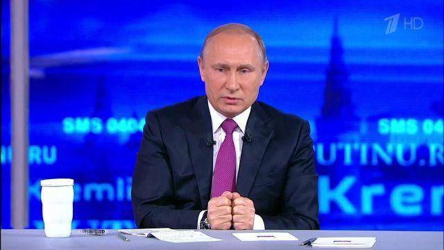 Владимир Путин на пресс-конференции рассказал о перспективах повышения пенсионного возраста