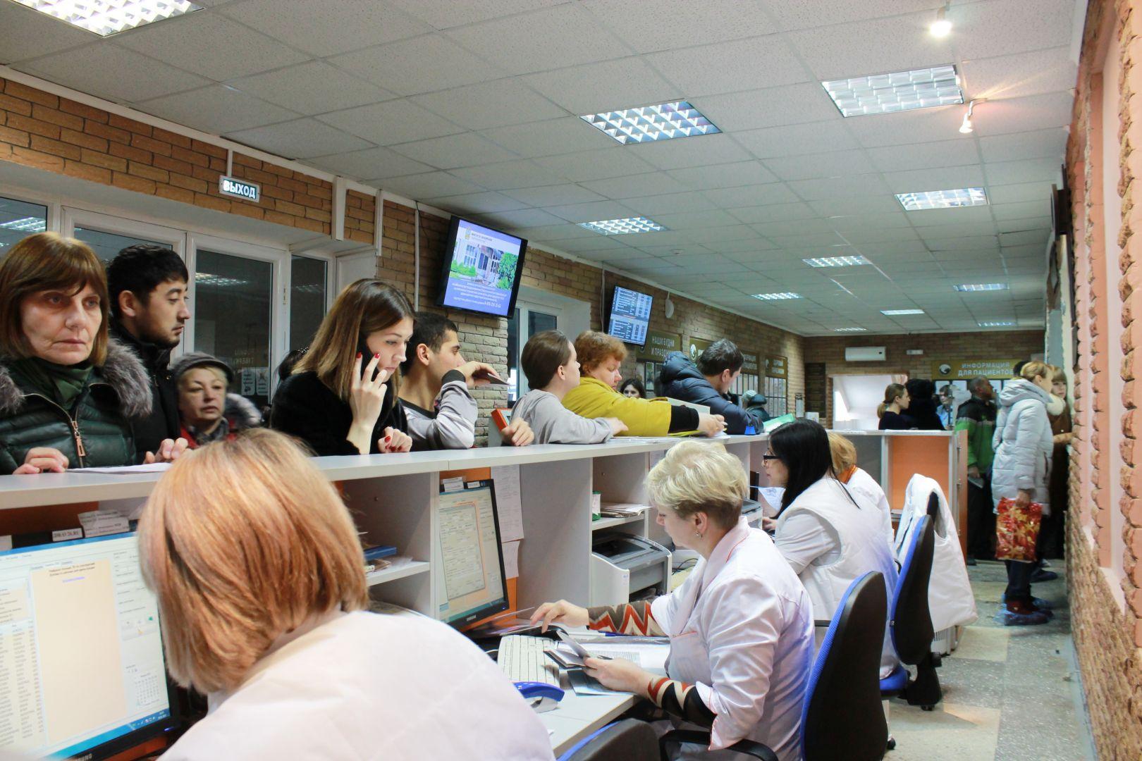 Общероссийский народный фронт: Ставропольские поликлиники меняются к лучшему