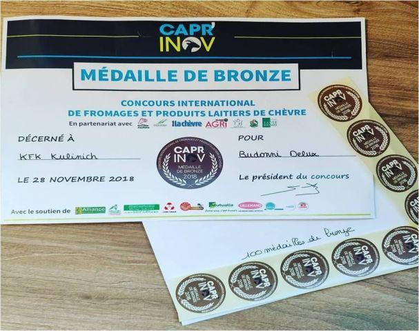 Сыровар из Будённовска завоевал бронзовую медаль на престижной выставке во Франции