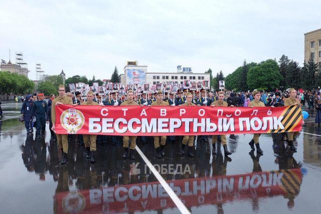 Ставропольцев не пугает дождливая погода — все активно участвуют в празднествах Дня Победы