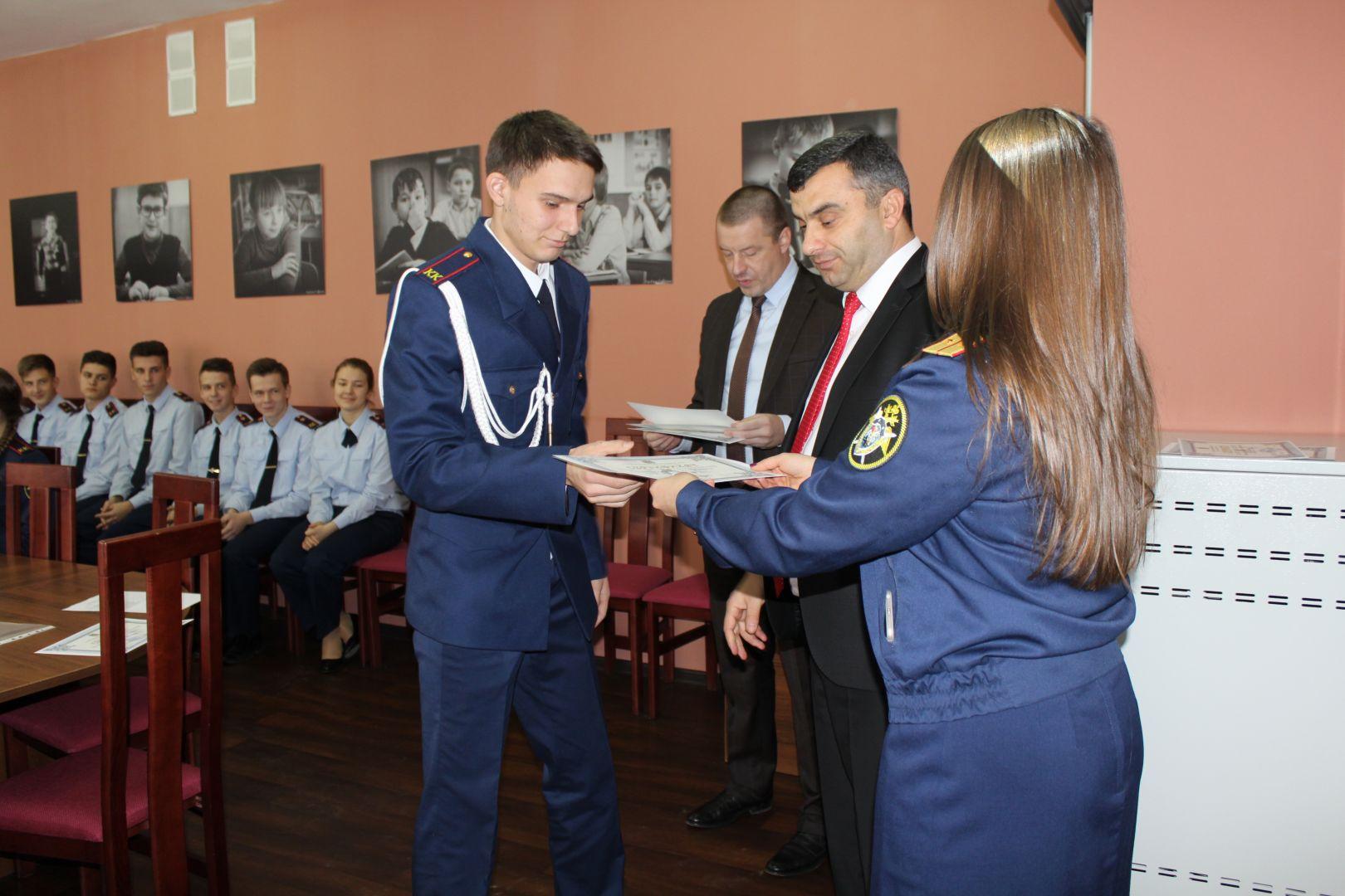 Ставропольские кадеты завершили «Школу правосудия»