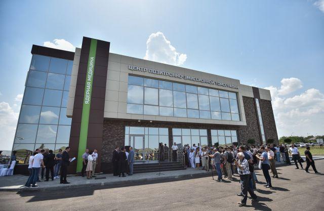 Под Ставрополем открыли первый на юге России центр диагностики онкологических заболеваний