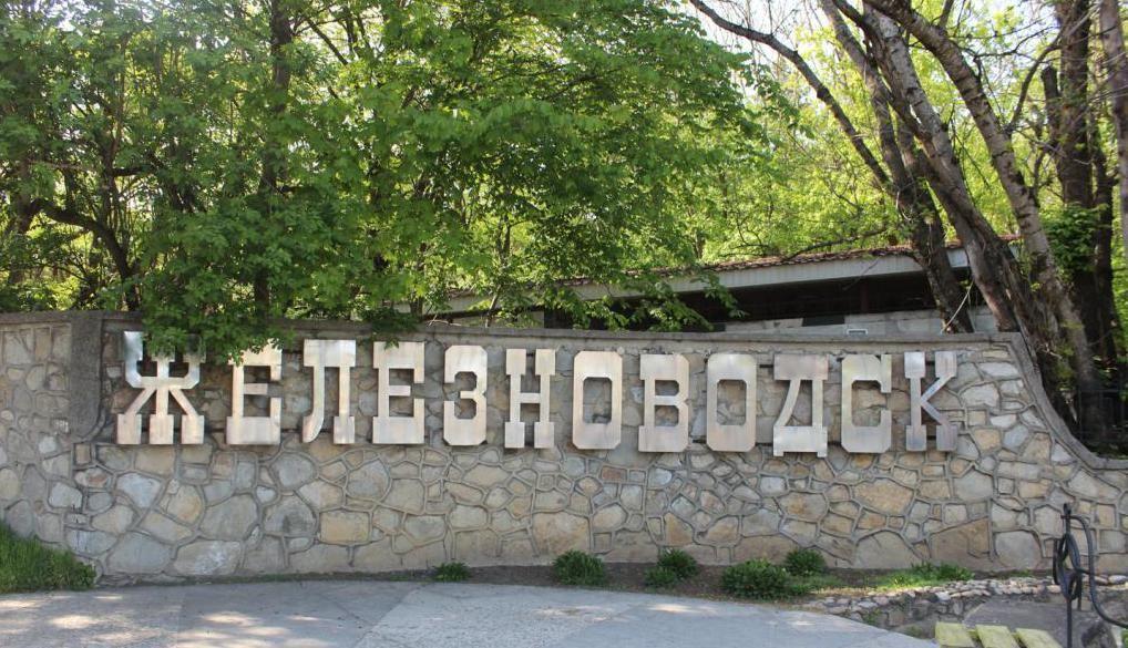 Более 150 ставропольских школьников бесплатно отдохнут в санаториях КМВ на осенних каникулах
