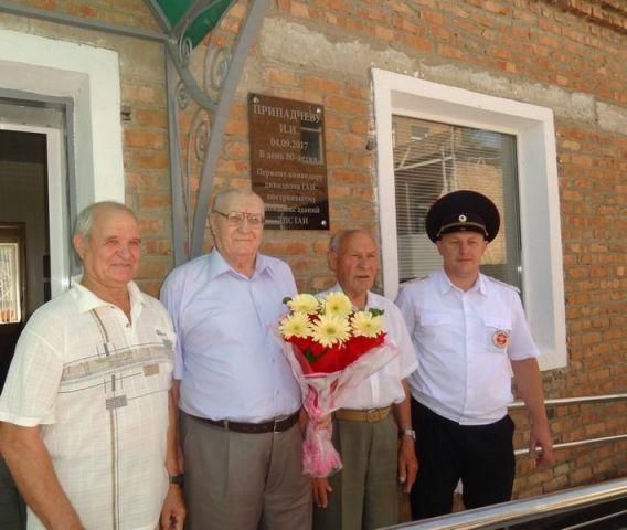 В Будённовске прошло открытие почётной доски, посвящённой первому командиру дивизиона ГАИ