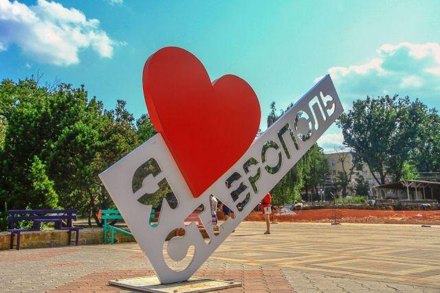 В Ставрополе Дню России посвятили около 50 мероприятий