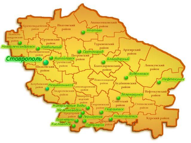 Работа над Стратегией развития Ставрополья должна завершиться до конца года