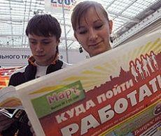 Депутаты краевой думы изучили вопрос трудоустройства молодежи