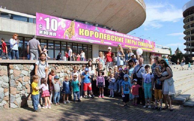 В День семьи, любви и верности «Союз православных женщин» провёл ряд мероприятий в Ставрополе