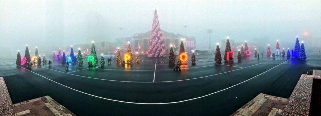 Фото недели: праздничная иллюминация Ставрополя