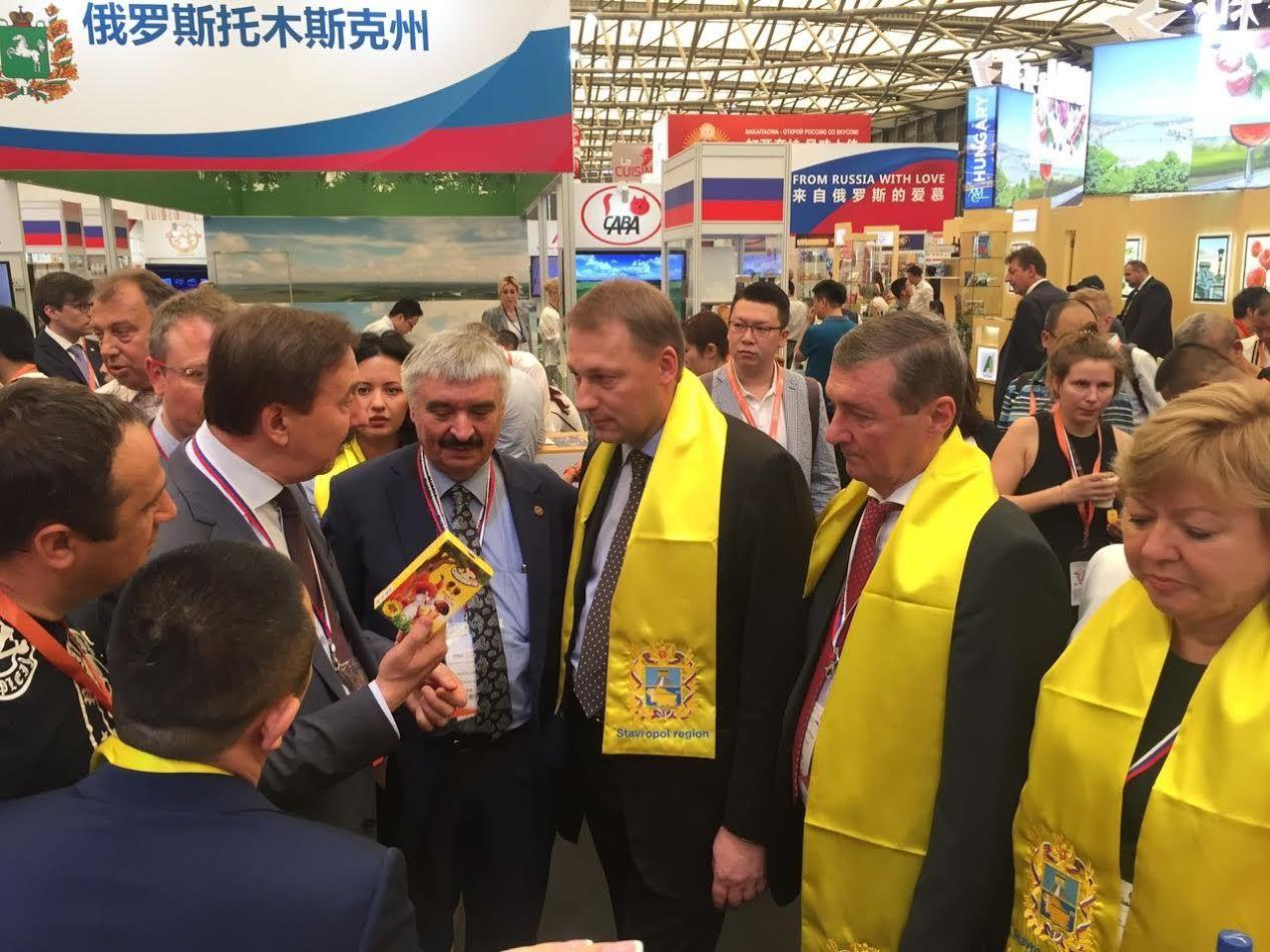 Ставропольские производители представили товары на выставке в Шанхае
