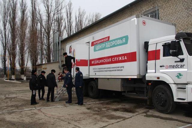 Ставропольские колонии посетит передвижной центр здоровья