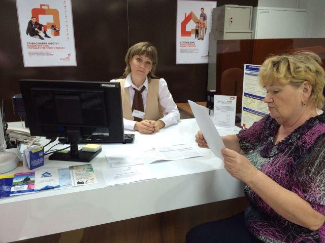 В ставропольском МФЦ можно будет получить несколько услуг по одному заявлению