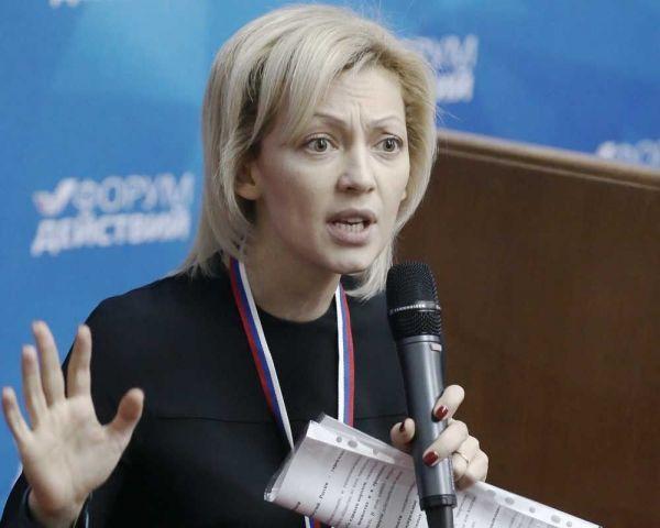 Ольга Тимофеева возглавила комитет по экологии ГД РФ