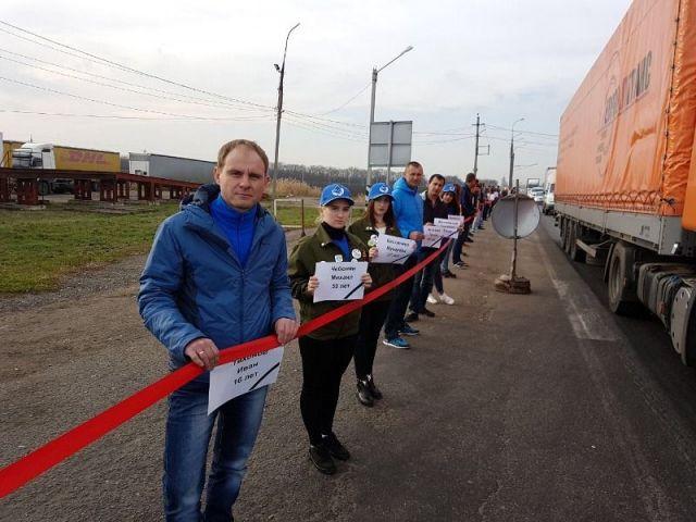 Жители Ставропольского и Краснодарского краев организовали на границе регионов «живую нить памяти»