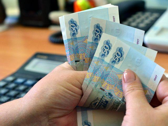 МРОТ в России сравнялся с прожиточным минимумом