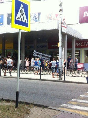В Ставрополе эвакуировали посетителей и персонал торгового центра «Европейский»