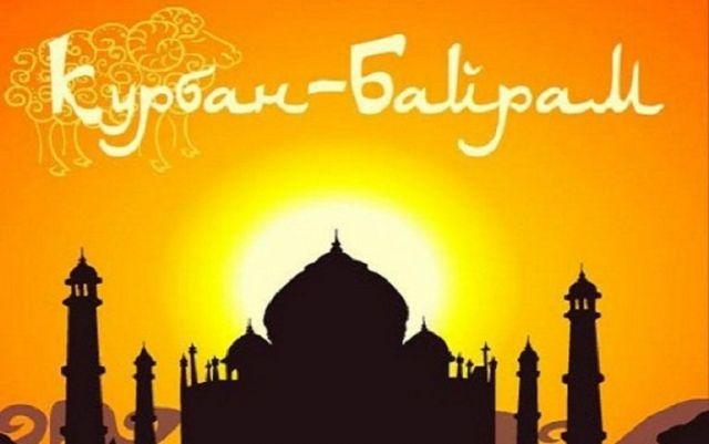Правительство Ставропольского края поздравило мусульман с праздником Курбан-байрам