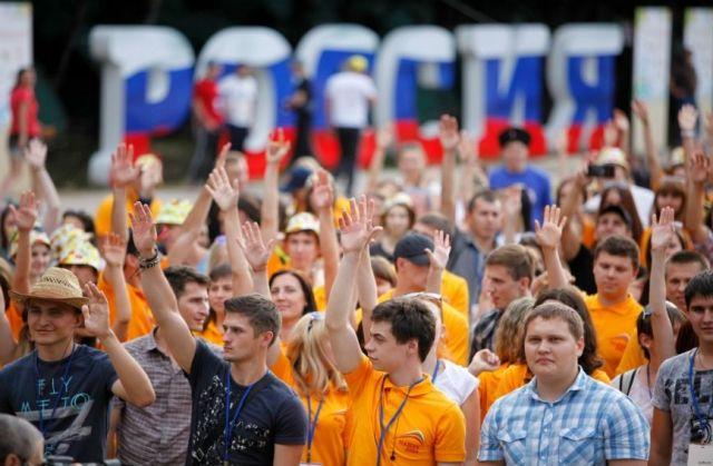 В Пятигорске стартует Северо-Кавказский молодёжный форум «Машук»