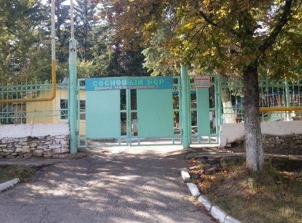 В оздоровительном лагере Кисловодска отдохнут 150 нуждающихся в соцподдержке детей