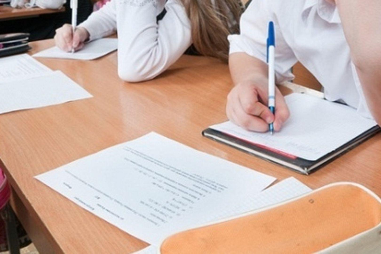 Рособрнадзор проверит знания школьников похимии ибиологии