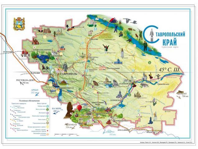 Жителей Ставрополья приглашают поучаствовать в создании туристской карты края