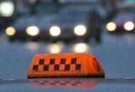 Владелец машины, взорвавшейся в Пятигорске до сих пор не найден
