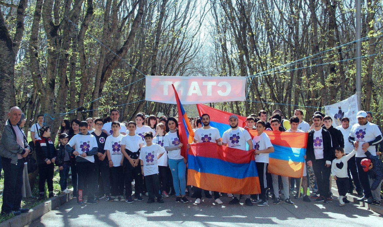 В Пятигорске пройдёт масштабный забег, посвящённый памяти жертв геноцида армян 1915 года