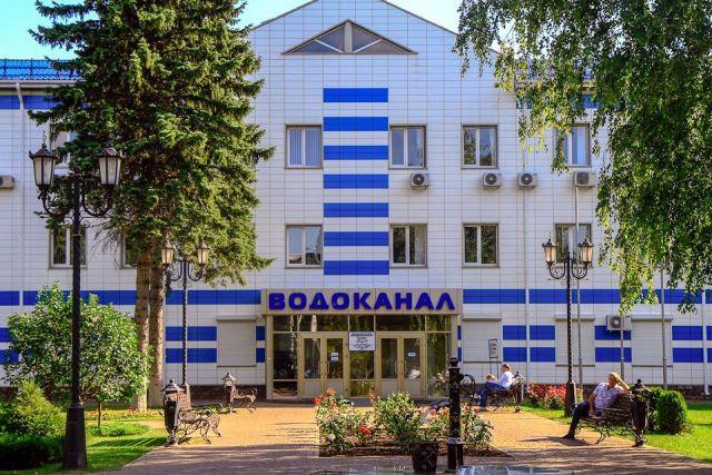 Горводоканал Ставрополя открыл новый сервис для удобства горожан