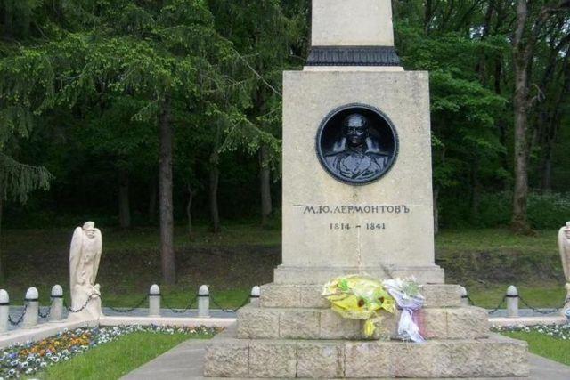 В Пятигорске по традиции отметили День памяти поэта Михаила Лермонтова