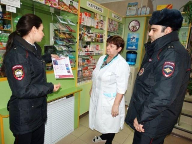 На Ставрополье провели профилактическую акцию «Внимание, фальшивка!»