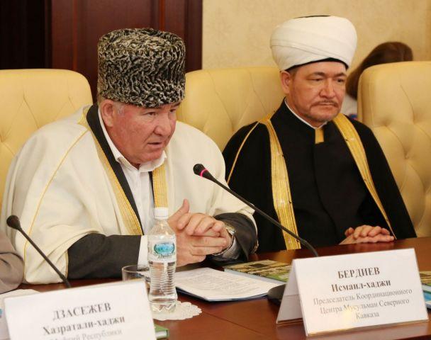Муфтий Северного Кавказа: Надо всех женщин обрезать, чтобы разврата не было на Земле, чтобы сексуальность уменьшилась