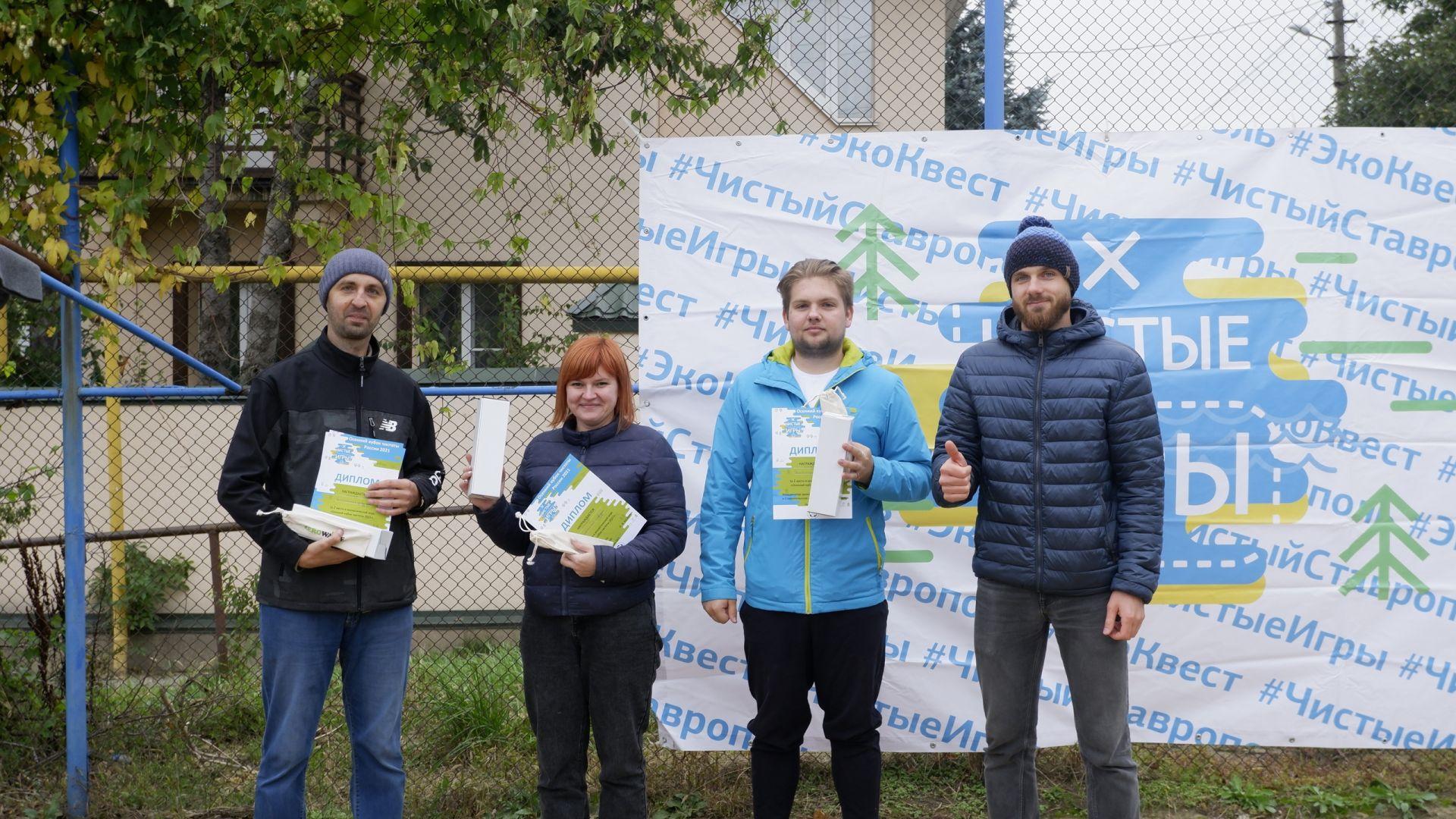 В Ставрополе в рамках проекта Чистые игры собрали 163 мешка мусора