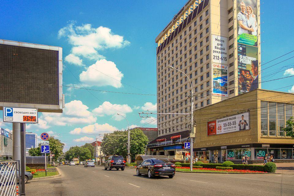 Администрация Ставрополя желает знать мнение городских жителей поповоду наружной рекламы