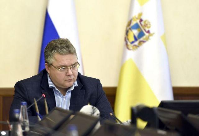 Губернатор поблагодарил сотрудников органов безопасности за ликвидацию террористов