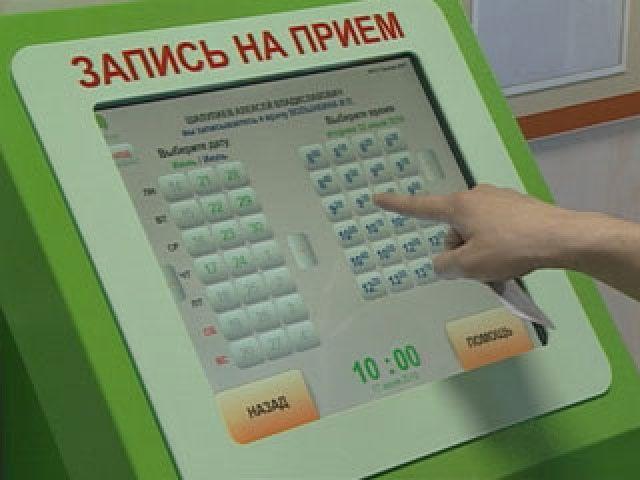 Детская поликлиника в Ставрополе оптимизировала работу