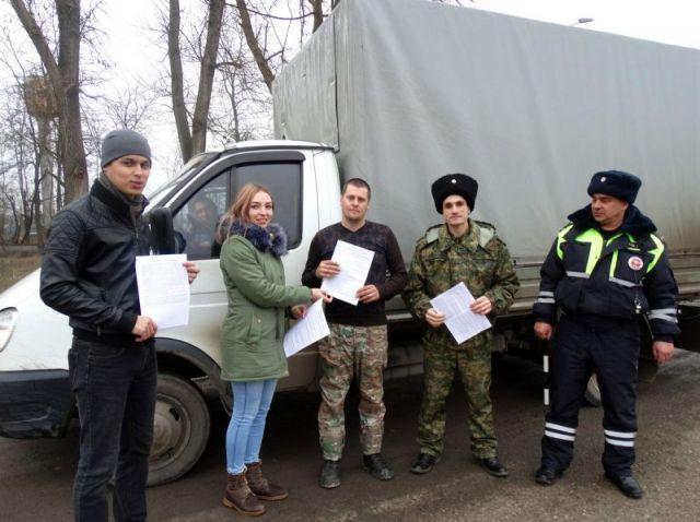 Акция «Осторожно, мошенники!» прошла на Ставрополье