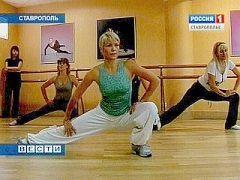 В Ставрополе выбирают самую спортивную маму