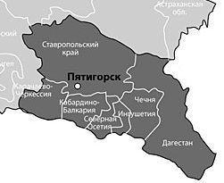 Северо-Кавказскому федеральному округу исполнилось пять лет